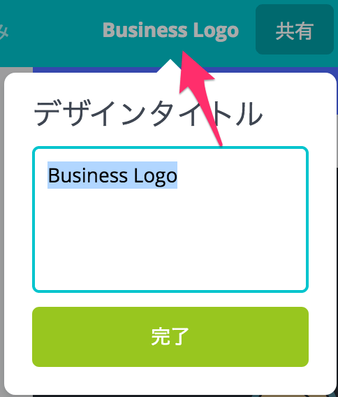 ロゴ Business Logo 2